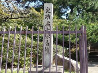 処女塚(神戸市)