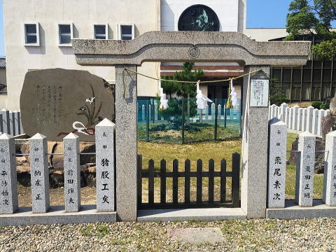 尾上の松(兵庫県加古川市)